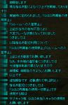 080809_01.jpg