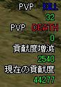 080811_01.jpg
