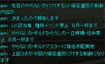 080812_01.jpg