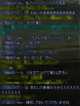 080908_04.jpg