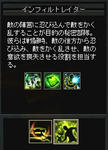 rf_20100516_04.jpg