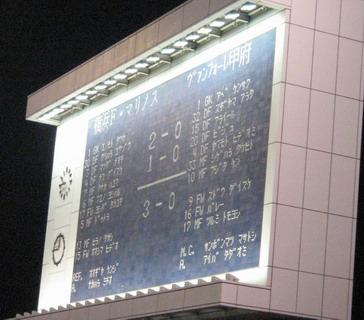 kofu30