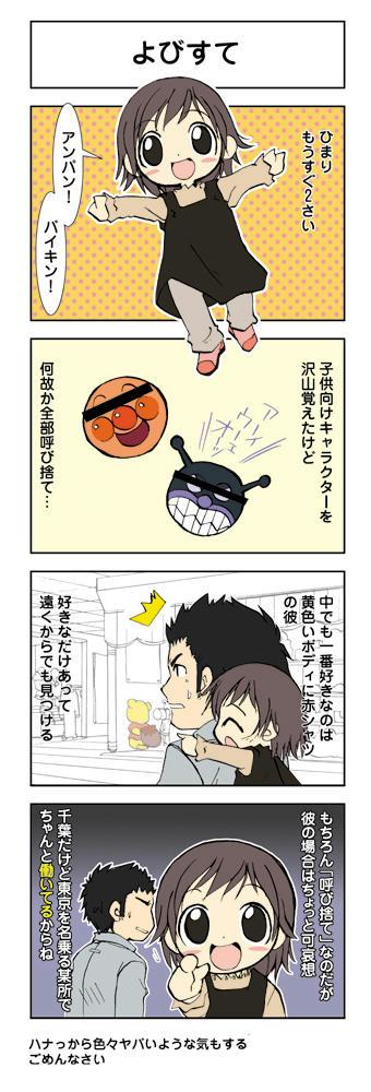 himawari_001.jpg