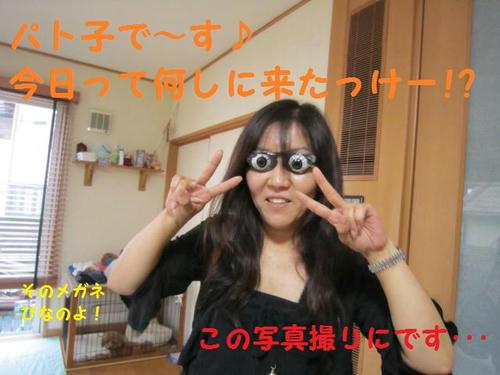 IMG_2266.JPG