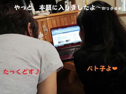 IMG_2263.JPG