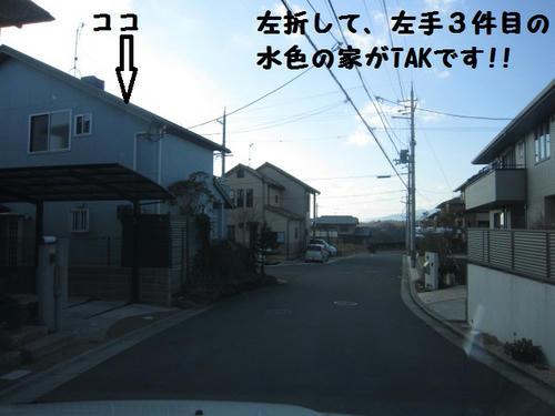 1d055fab.JPG