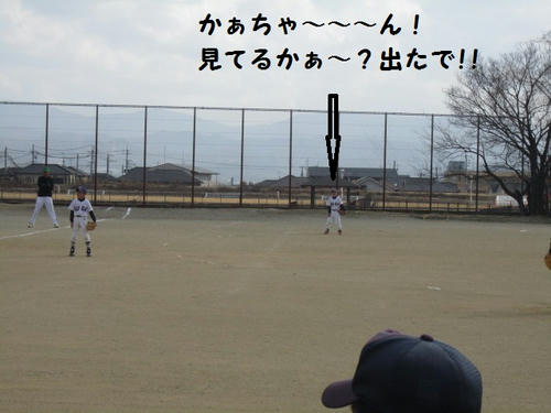 8d3c00f4.JPG