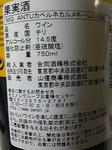 SBSH0227.JPG