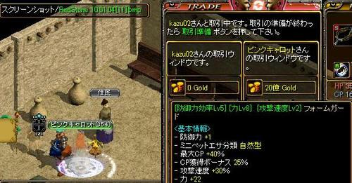b7ce5501.jpg