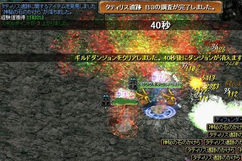 b2096ec5.jpg