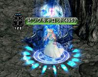 1cc61ba3.jpg