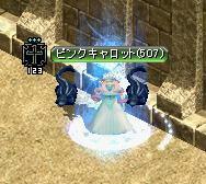 e2bf6b00.jpg