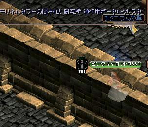 ff2853f5.jpg