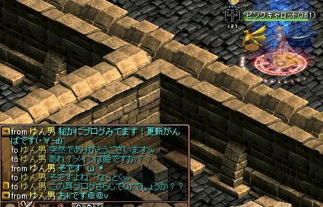 8db7cc15.jpg