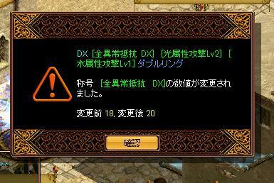 81b576f6.jpg