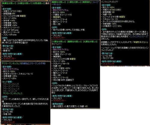 hack3.jpg