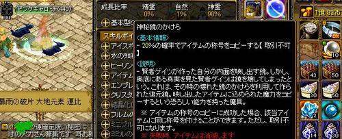 9f2e9f52.jpg