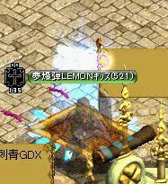 df6b6256.jpg