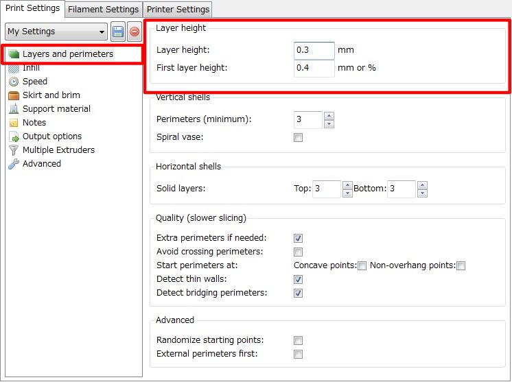3Dプリンター,Slic3r,設定,方法,Repetier,使い方,Print settings,Layers and perimeters,レイヤー