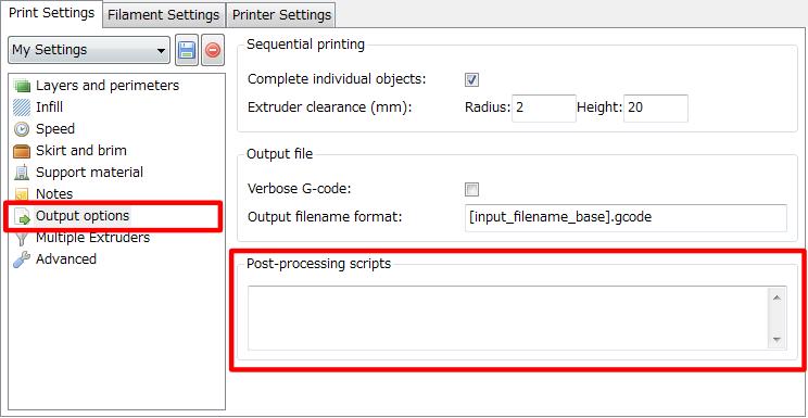 3Dプリンター,Slic3r,設定,方法,Repetier,使い方,Print settings,Output optioin,Post-processing script,スクリプト