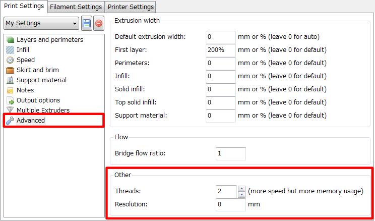 3Dプリンター,Slic3r,設定,方法,Repetier,使い方,Print settings,Advanced,Other