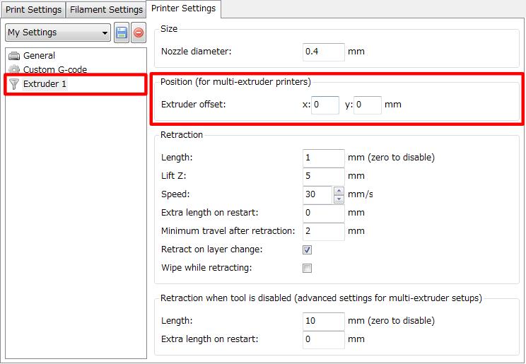 3Dプリンター,Slic3r,設定,方法,Repetier,使い方,Printer Settings,Extruder,Position,for multi-extruder printers