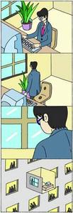 4コマ漫画 「窓際」