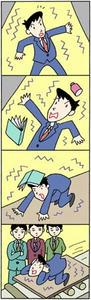 4コマ漫画 「疑似体験」