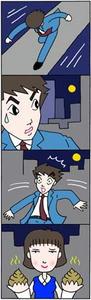 4コマ漫画 「逃亡」