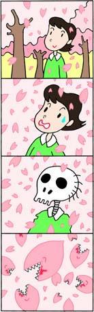 4コマ漫画 「人食い桜」