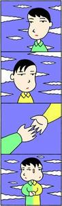 4コマ漫画 「出会い」