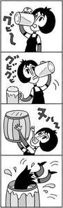 4コマ漫画 「飲みすぎ」