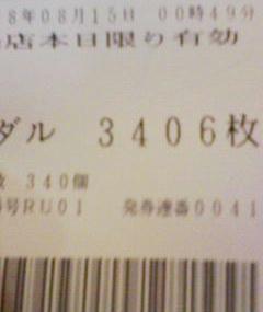 00167.jpg