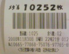 00171.jpg