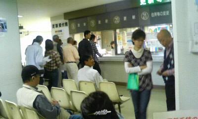 松山市 運転免許センター