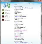 2010y04m09d_221026816.jpg
