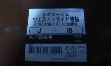 P2010_0405_143549.JPG