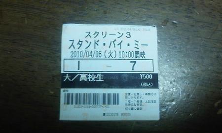 1a70a547.JPG