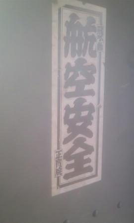 P2010_1127_142007.JPG