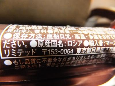 DSCF5673.jpg2.jpg