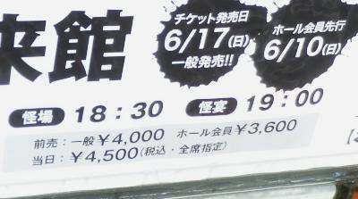 DSCF8736.jpgp3.jpg