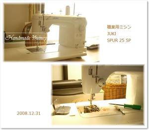 IMGP3678.JPG