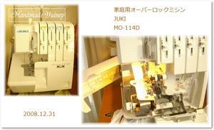 IMGP3675.JPG