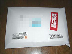 「ULTRA Pleasure」≪2CD+DVD≫がメール便で届きました