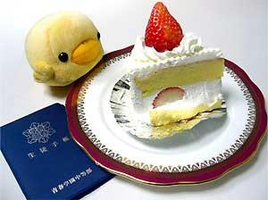 一期一会という名のイチゴのショートケーキ