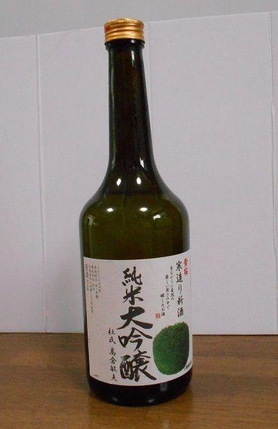 黄桜 寒造り新酒 純米大吟醸