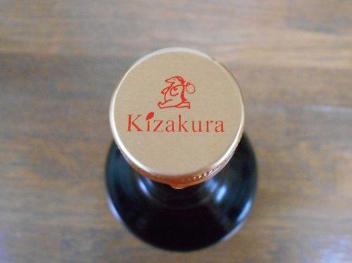 黄桜 寒造り新酒 純米大吟醸 王冠カッパのマーク