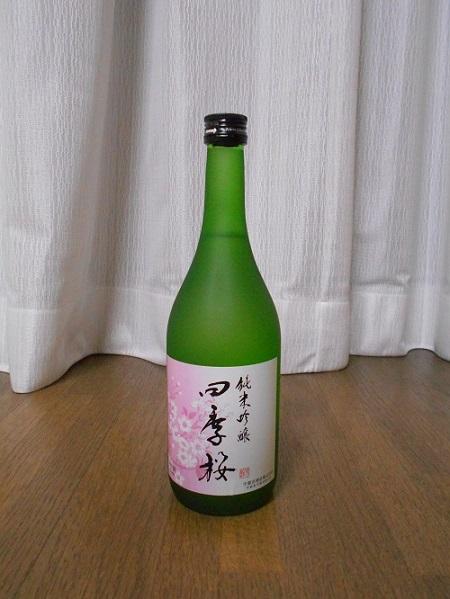 純米吟醸「四季桜」