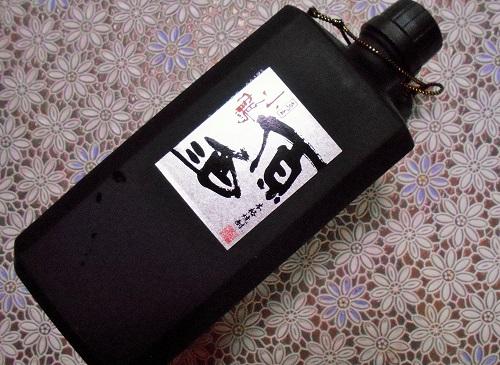 さつま 小鶴 原酒