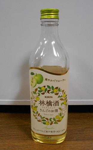 林檎酒(りんちんちゅう)